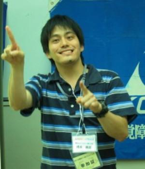 Hashimoto_0111
