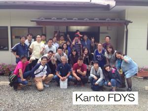 Kanto17_06