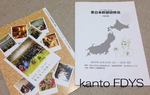 Kanto17_08