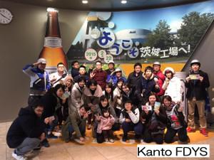 Kanto17_14