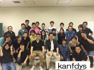 Kanto17_16