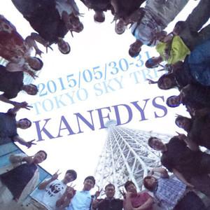 Kanto17_17