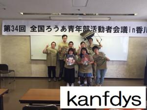 Kanto17_18