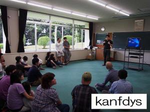 Kanto17_19_r