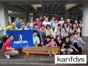 Kanto17_22_r
