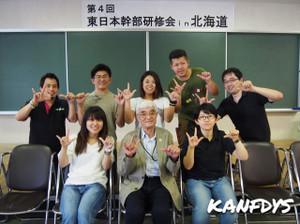 Kanto18_08