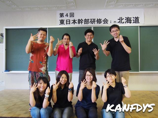 関東ろう連盟青年部ブログ